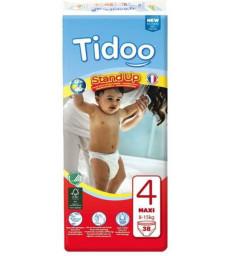 38 Culottes d'Apprentissage MAXI (T4)  8/15kg Tidoo
