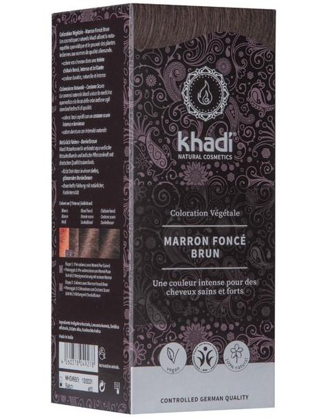 Coloration végétale Marron Foncé 100 gr Khadi brun soin colorant Herboristerie de paris