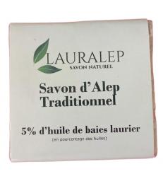 Savon d'Alep Traditionnel 5% 200g Lauralep