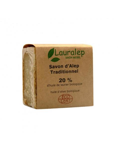 Le savon d'Alep traditionnel 20% d'huile de laurier 200g Lauralep